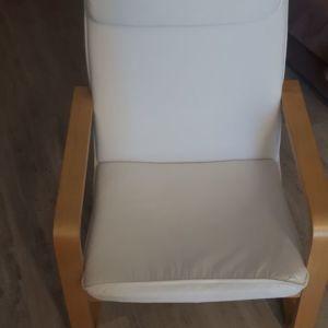 Πολυθρόνα κουνιστη IKEA 30 ευρώ.