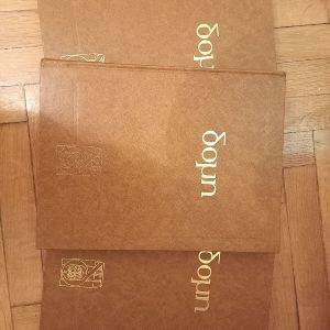 """Ελληνικη Εγκυκλοπαιδεια """"Η Δομη"""" 1-28"""