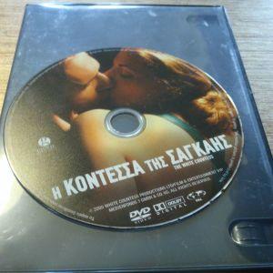 DVD 3 ΤΑΙΝΙΕΣ ΔΙΑΦΟΡΕΤΙΚΕΣ