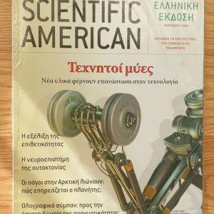 Scientific American Τεύχος: Φεβρουάριος 2004