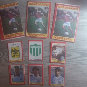 Φακελάκια κλειστά Καρουζέλ Ποδόσφαιρο 1993
