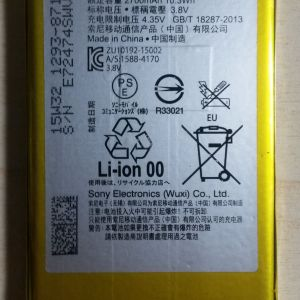 Μπαταρία Sony LIS1594ERPC Xperia Z5 Compact E5803