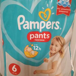 Pampers pants 44 πάνες νούμερο 6
