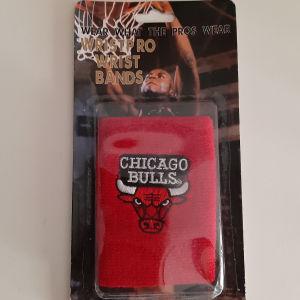 Περικαρπιο  Μπάσκετ 90s Vintage    Chicago Bulls Basketball