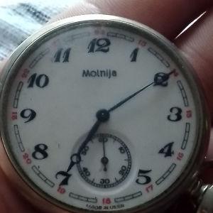 ρολόι τσέπης ρώσικο