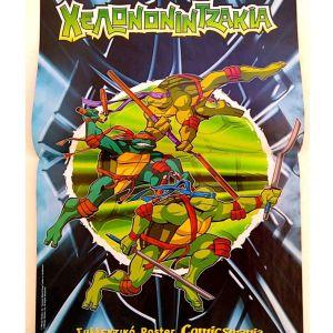 ΧΕΛΩΝΟΝΙΝΤΖΑΚΙΑ Αφίσα / Πόστερ Συλλεκτικό Comics mania