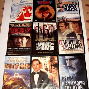 Ταινιες DVD