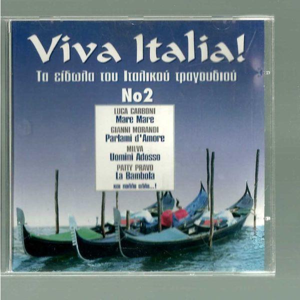 CD - Viva Italia - No2 - Ta idola tou italikou tragoudiou - CARBONI - MORANDI - MILVA - PATTY PRAVO