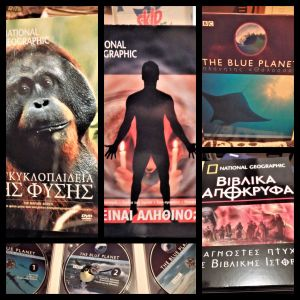 NATIONAL GEOGRAPHIC -BBC- DISCOVERY CHANNEL DVD VCD NTOKIMANTEΡ ΔΙΑΦΟΡΑ