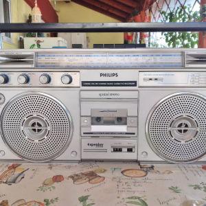 ΡΑΔΙΟ 80s
