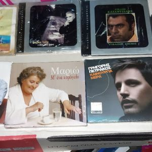 7 cd σφραγισμενα αχρησιμοποιητα
