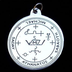 Σφραγιδα του Αρχαγγελου Μιχαηλ ασημι 925