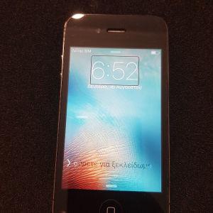 κινητό iPhone