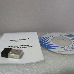 Καρτα USB Ασυρματης Δικτυωσης