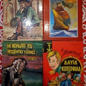 4x Παιδικά παλαία Βιβλία: Όλιβερ Τουίστ, Το νησί των θησαυρών, Η καλύβα του Μπαρμπά Θωμά, Οι περιπέτειες του Δαυίδ Κόπερφιλντ