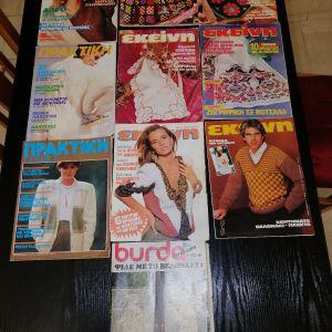 Περιοδικά εκμάθησης πλεξίματος - κεντήματος 1981 - 1994