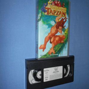 ΤΑΡΖΑΝ - VHS