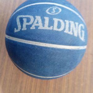 Μπάλα μπάσκετ Spalding ΝΟΥΝΟΥ