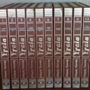 Εγκυκλοπαίδεια Υγεία