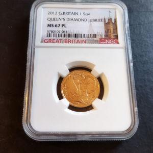 χρυσή λίρα 2012