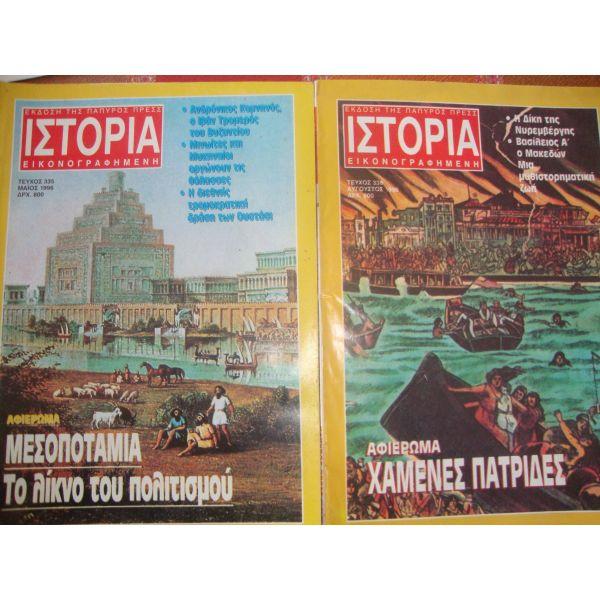 ikonografimeni istoria tefchi 346 k΄335