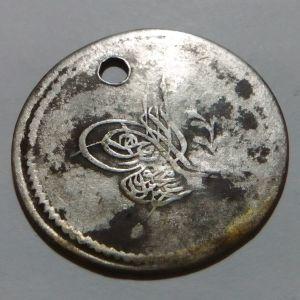 Οθωμανικό νόμισμα 1.5 Kurush 1255 / 5 - ασημένιο