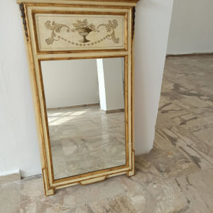 Καθρέφτης εποχής