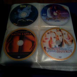 200 επιλεγμενα DVD....