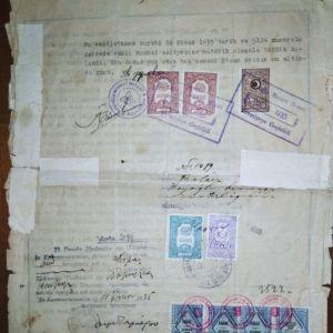Παλιά έγγραφα έτους 1935