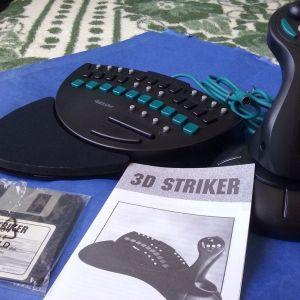Πωλείται συλλεκτικό 3D Striker της Quickshot (Kαβάλα)