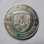ΑΝΑΜΝΗΣΤΙΚΟ ΣΣΕ ΤΑΞΗ 2004(ΣΥΛΛΕΚΤΙΚΟ)