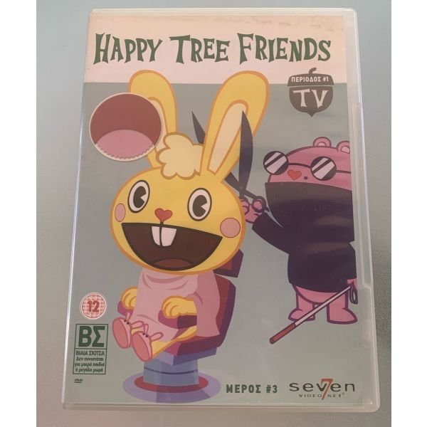 Happy tree friends periodos #1 TV dvd