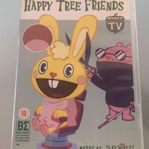 Happy tree friends Περίοδος #1 TV dvd