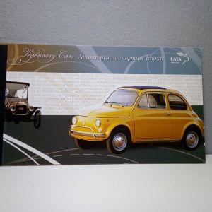 Legendary Cars - Αυτοκίνητα που άφησαν Εποχή ΕΛ.ΤΑ (2005)