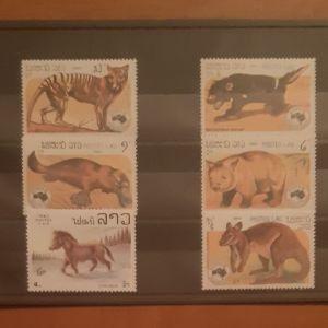Ασφράγιστα γραμματόσημα απο Λαος