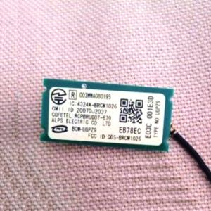 Κάρτα Bluetooth