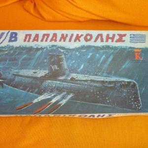 επιτραπέζιο Υ/Β υποβρύχιο Παπανικολής δεκαετίας '70