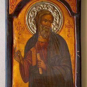 Βυζαντινή Χειροποίητη παλιά εικόνα του Αγίου Ανδρέα, με αυγοτέμπερα και φύλλο χρυσού 22κ - Διαστάσεις 20 x 28 εκατοστά.