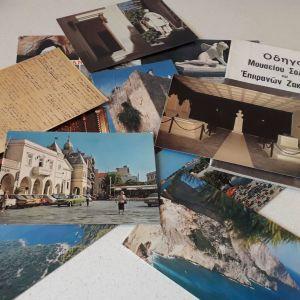 Καρτ Ποστάλ ( 18 ) - Ζάκυνθος + Οδηγός Μουσείου Σολωμού