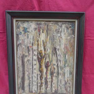 Πίνακας έργο του 1973 με τεχνική σπάτουλας του γνωστού Καβαλιώτη ζωγράφου και συγγραφέα Θέμη Κελέκη.