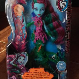 Monster High Posea Reef κούκλα
