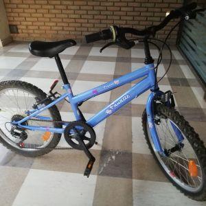 Παιδικό ποδήλατο 20 ιντσών + δώρο