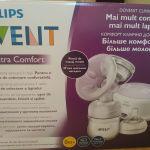 Ηλεκτρικό θηλαστρο Ultra Comfort Avent Philips