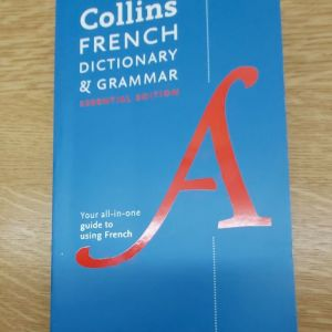 COLLINS FRENCH DICTIONARY AND GRAMMAR ESSENTIAL EDITION
