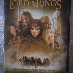 Ταινία DVD.LORD OF THE RINGS.