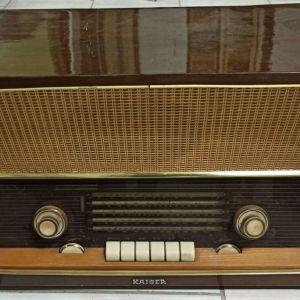 Παλιό Ραδιόφωνο της εταιρείας Kaiser 1959-1960
