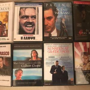 πωλούνται 8 ταινίες DVD - η τιμή είναι για όλες