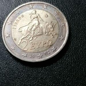 2 ευρώ συλλεκτικό με την ένδειξη (s)