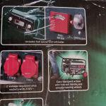 Ηλεκτρ/τρια βενζίνης κενούρια