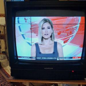 """Τηλεόραση Nordmende Galaxy 51X 20"""" CRT"""